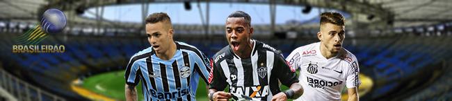 巴西足球甲级联赛