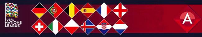 欧洲国家联赛A级