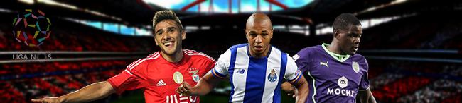 葡萄牙足球超级联赛